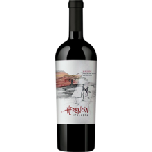 Product image for 2017 Bodega Polo Herencia La Palabra Malbec