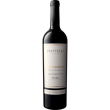 Product image for 2019 Piattelli Grand Reserve Malbec Lujan De Cuyo Limited Production
