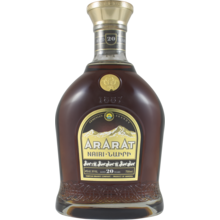 Ararat Nairi 20yr