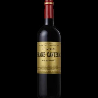 Bottle shot for 2005 Chateau Brane Cantenac